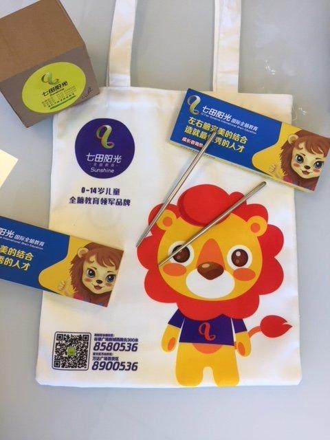 doni della delegazione cinese