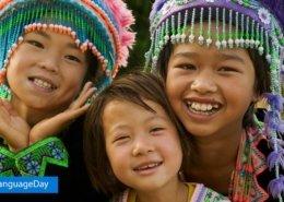 La Giornata internazionale della lingua madre