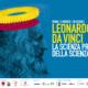 locandina mostra Leonardo Scuderie del Quirinale